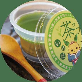 Ikeda Chappurin dessert