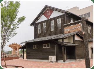 黑野站鐵路公園