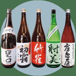 Ibi artisanal saké