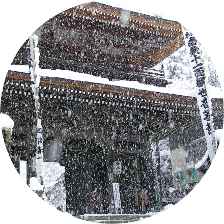 谷汲山華厳寺
