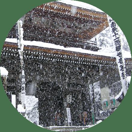 Tanigumisan Kegonji Temple