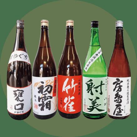 Artisanal saké